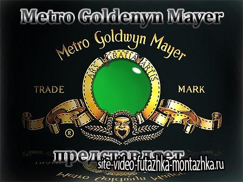 Красивая рамка psd - Metro goldewyn mayer представляет