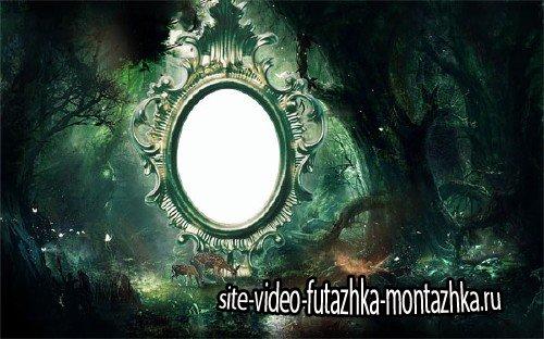 Фоторамка - Таинственное место в лесу