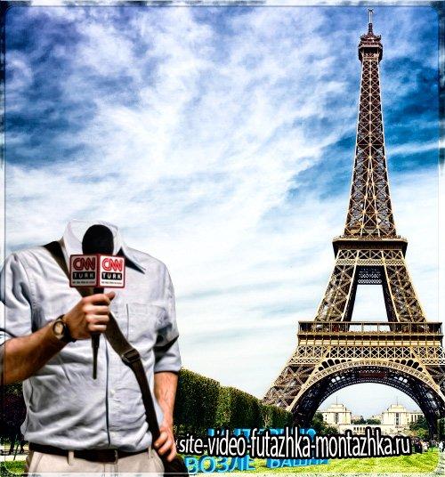 Psd шаблон для мужчин - Парижские новости