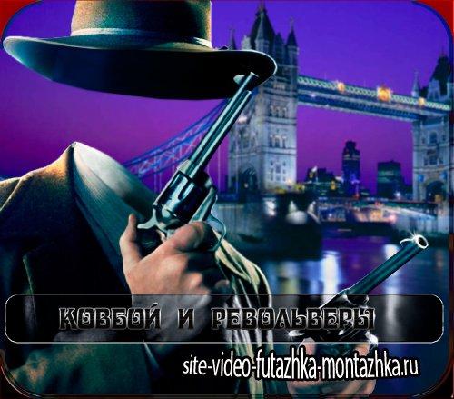 Мужской фото шаблон - Ковбой и два револьвера
