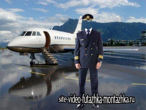 Мужской костюм - Летчик