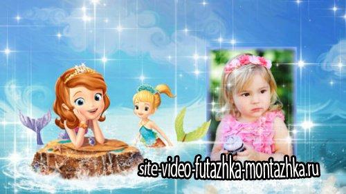 ProShow Producer детский проект - Принцесса София