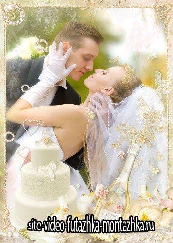 Свадебная рамочка для фото - Наш день