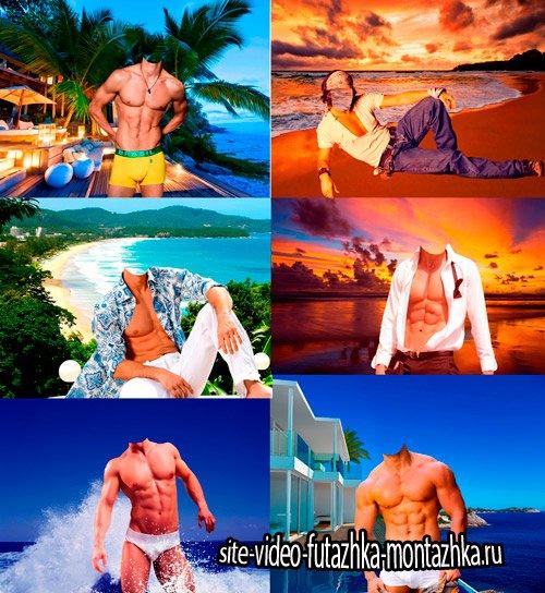 Шаблоны для фотошопа  - Мужчины у моря