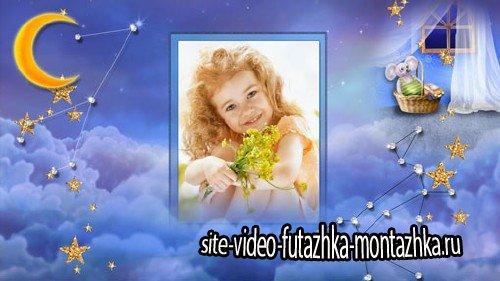 ProShow Producer детский проект - Спокойной ночи малыши
