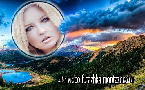Рамка для фотошопа - Красивый закат среди гор