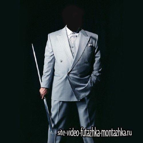Шаблон psd мужской - В светлом костюме с тростью