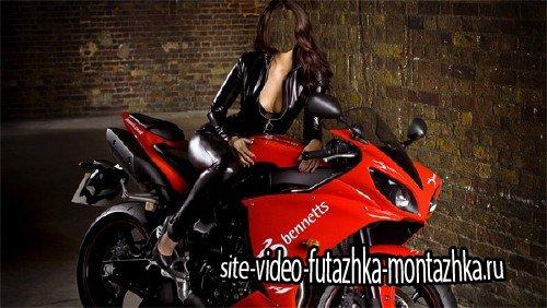 Шаблон для девушек - На мотоцикле