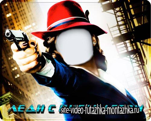 Шаблон для фото - Леди с пистолетом