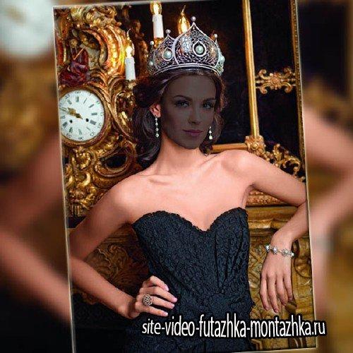 Женский шаблон - Королева в короне