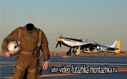 PSD шаблон для мужчин - Летчик самолета