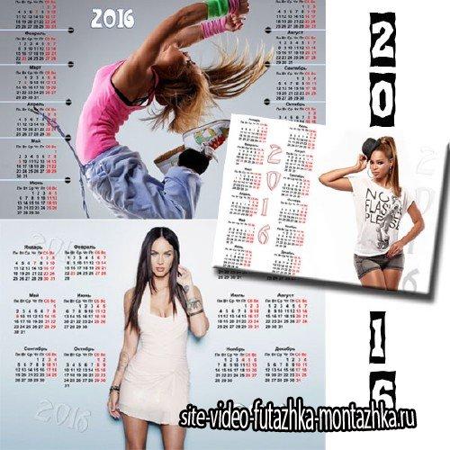 На 2016 год календари - С девушками