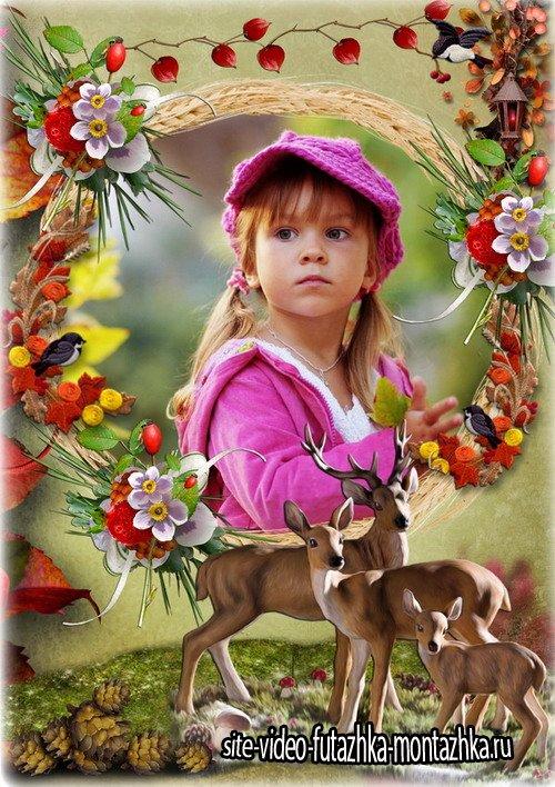 Детская рамка для фото - Осенний лес