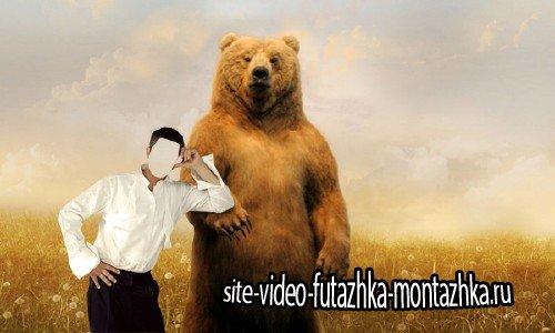 Шаблон psd мужской - Фото с огромным медведем