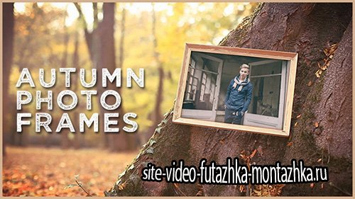 Autumn Photo Frames - Project for After Effects (Videohive)