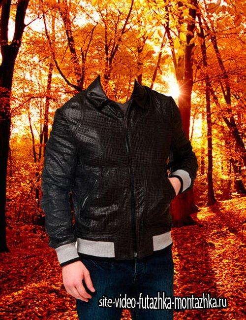 Шаблон для фотошопа  - Мужчина в лесу