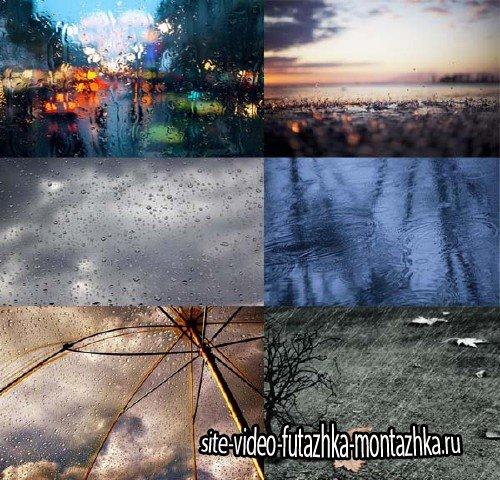Фоны для фотографий - Осенний дождь
