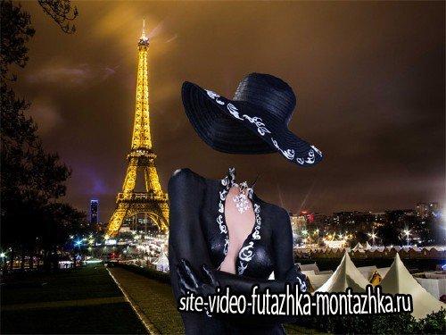 Фото шаблон - В платье по улицам Парижа