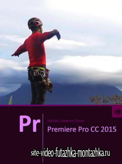 Adobe Premiere Pro CC 2015 9.0.2 (x64/ML/RUS)