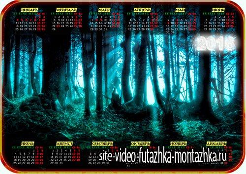 Настенный календарь - Темный лес (png, psd)