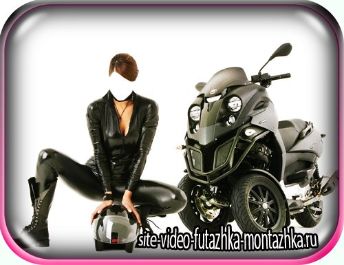 Фотошаблон для фотошоп - Девушка у мотоцикла