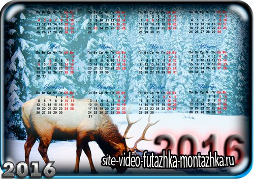 Настенный календарь - Зимний лес (png, psd)