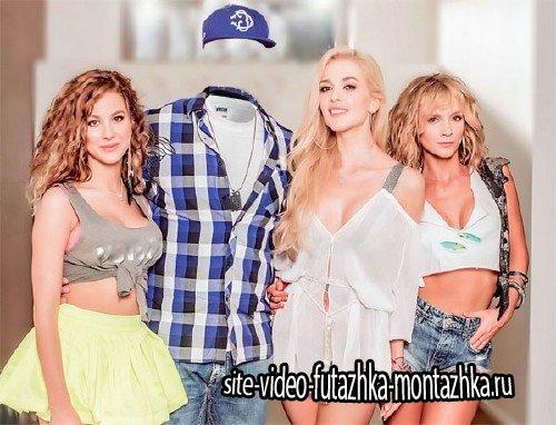 Мужской фото шаблон - С тремя девушками