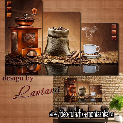 Модульная картина - Кофе аромат безумный