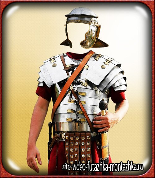 Шаблон фотошоп - Римлянин в латах