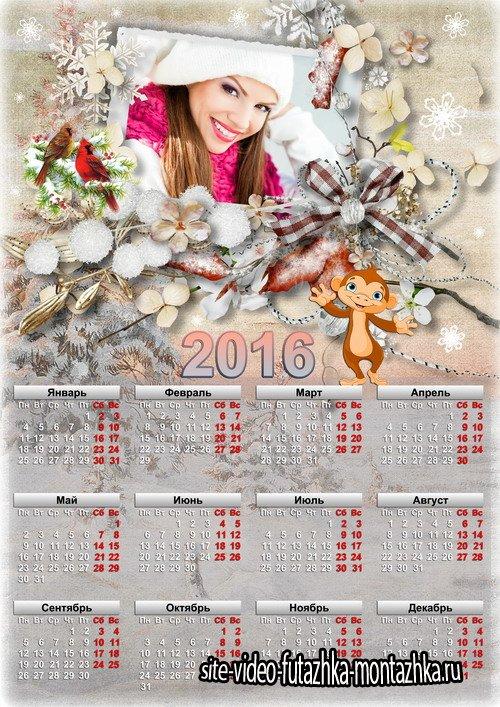 Новогодний календарь с рамкой для фото на 2016 год - Здравствуй, гостья - зима
