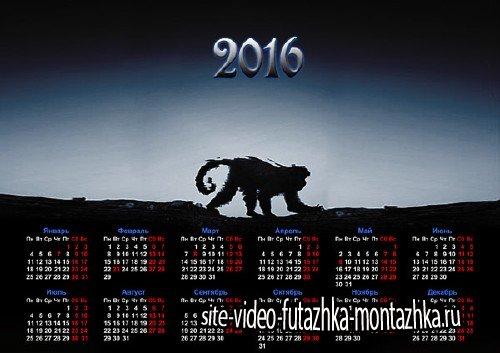 Красивый календарь - Обезьяна в бело-черном стиле