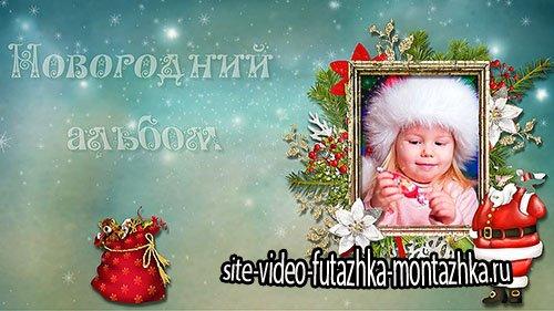 ProShow Producer Project Новогодний проект  альбом 19