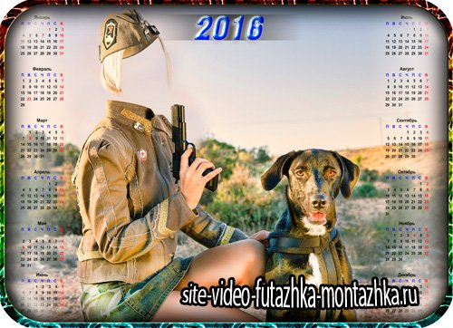 Фотошаблон для фото - В военной форме с собакой