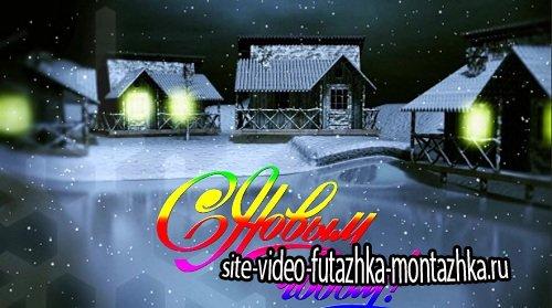 Футаж - Новогодняя ночь