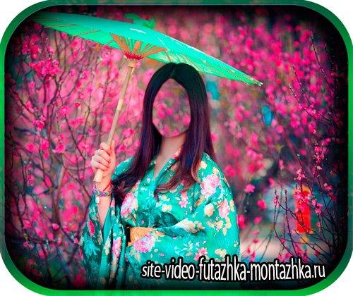 Psd шаблон - Азиатская девушка в кимано с зонтиком