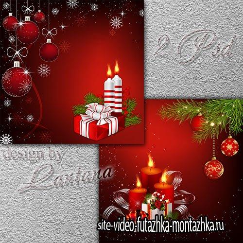Многослойные фоны - Волшебный праздник новогодний 38