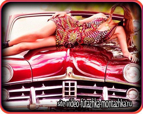 Фотошаблон для фотошоп - Красавица на ретро авто