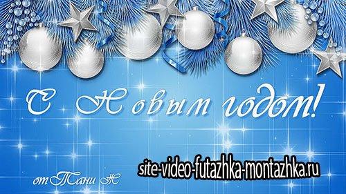 New year footages Новогодние футажи  49-54 (авторские)