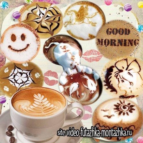 Рисунки на кофе – вырезы для чашек