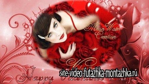 Видео футаж HD - С Праздником Сердец