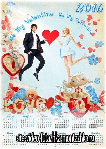 Календарь-фоторамка на 2016 год - Be my valentine