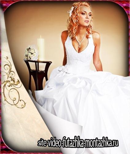 Женский шаблон - Невеста
