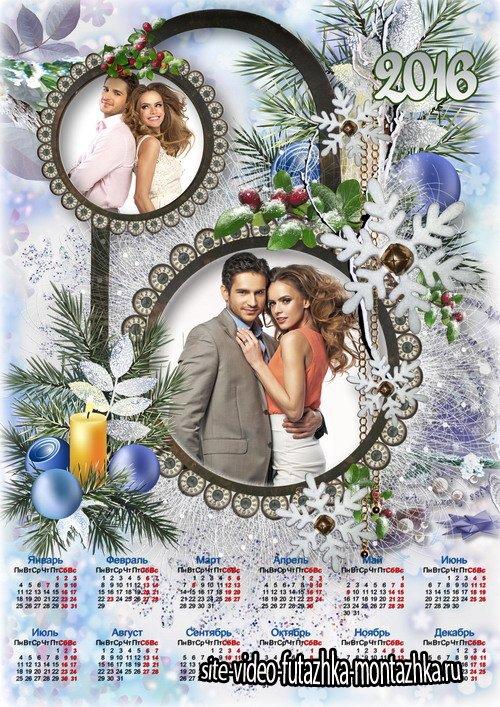 Праздничный календарь-рамка - Романтическая зима