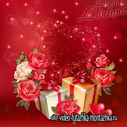 PSD исходник - Розы и подарки для любимой