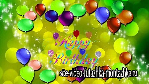 Футаж HD - С Днем Рождения (2)