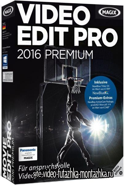 MAGIX Movie Edit Pro 2016 Premium 15.0.0.90 (2016/RUS/ENG)