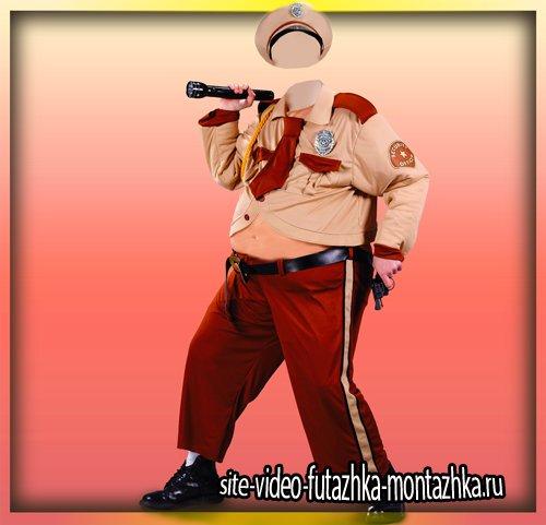 Костюм фотошоп - Толстый полицейский