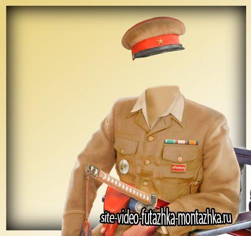 Фотошаблон для фото - Японский командир