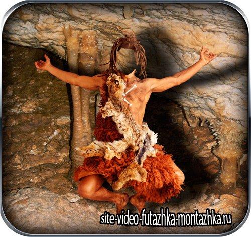 Фотошаблон для фото - Каннибал из пещеры