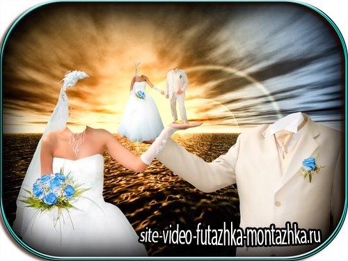 Свадебный фотошаблон - На руке друг друга